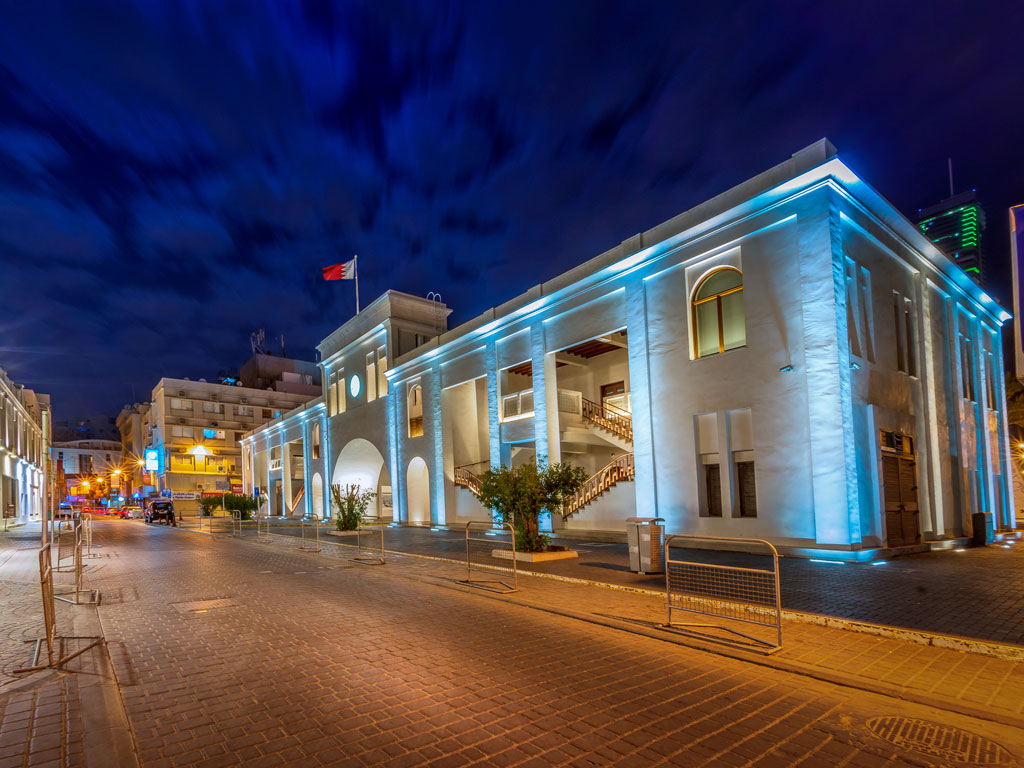 Promotion: 48 Hours in Bahrain 1
