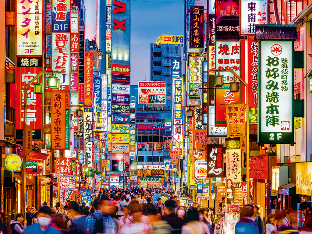 Chasing Off-Kilter Friendships in Tokyo 3