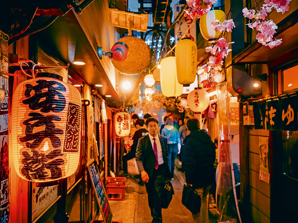 Chasing Off-Kilter Friendships in Tokyo