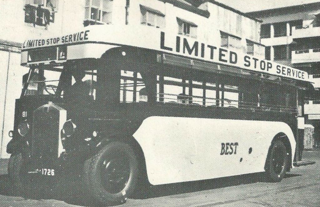 The first limited bus service started running in February 1940, between Colaba and Mahim.
