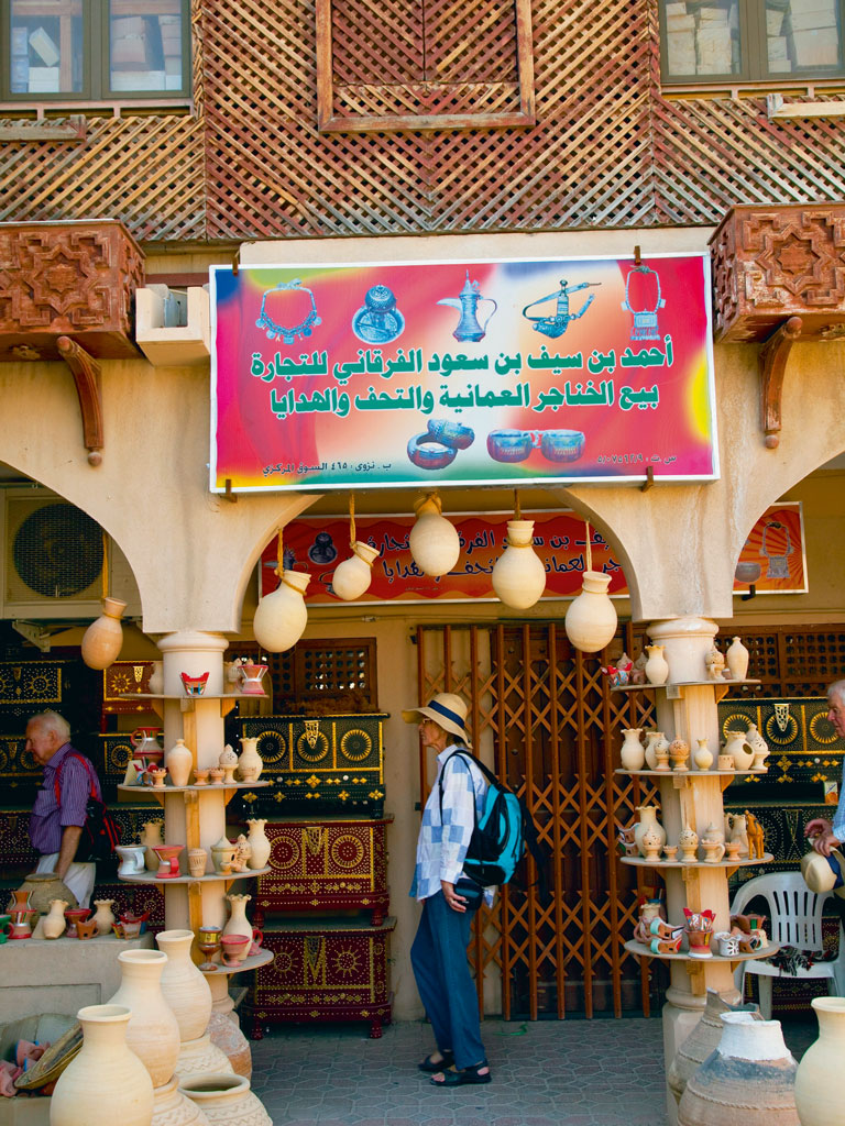 Shop for earthenware and Omani daggers at the quaint Nizwa Souq. Photo by: Juan Carlos Muñoz/Age Fotostock/Dinodia Photo Library