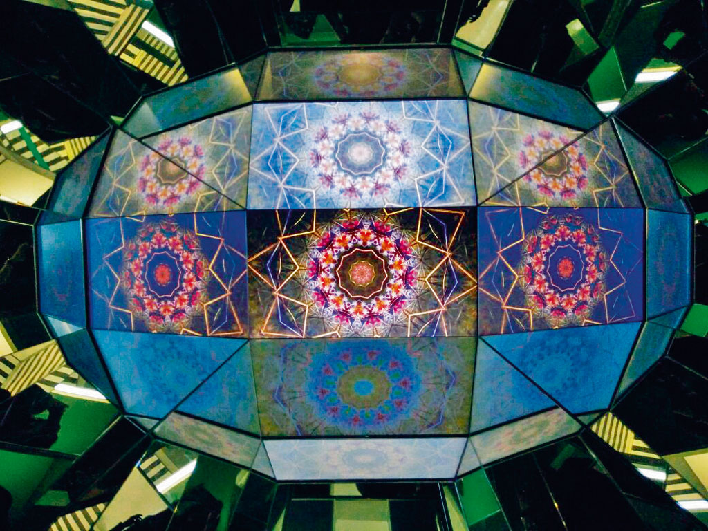 Kaleidoscopic installations line walls and ceilings at Zagreb's Museum of Illusions. Photo Courtesy: Museum Of Illusions, Zagreb