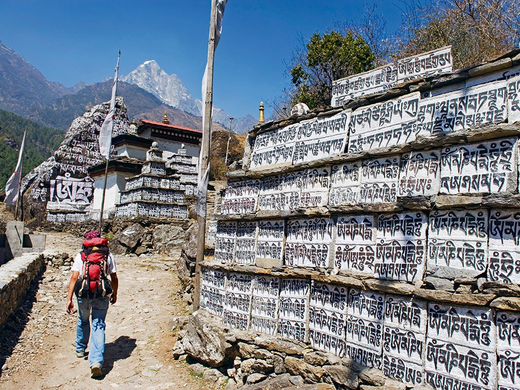 Trekking To The Everest Base Camp Heres What You Should Carry T Shirt National Geographic Adventure Trekker Nepal